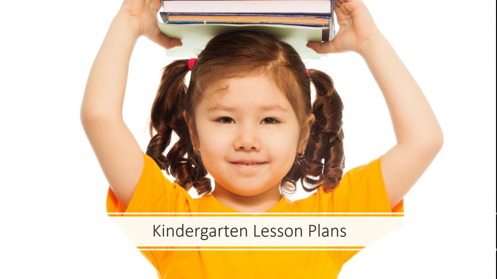 kindergarten library lesson plans